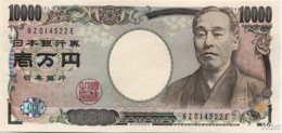 Japan 10000 Yen (P106d) (Pref: RZ) -UNC- - Giappone
