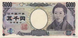 Japan 5000 Yen (P105d) (Pref: ET) -UNC- - Japon