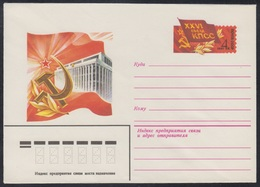 14783 RUSSIA 1981 ENTIER COVER Os Mint MOSCOW COMMUNIST PARTY CONGRESS KREMLIN PALACE SYMBOL POLITIC POLITIQUE USSR 43 - 1980-91
