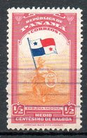 PANAMA. N°261A Oblitéré De 1948. Drapeau National. - Timbres