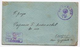 1945 YUGOSLAVIA, SLOVENIA, SERBIA, MILITARY POST LP 187, 4TH ARMY, TO BELGRADE, CENSORED - 1945-1992 Socialist Federal Republic Of Yugoslavia