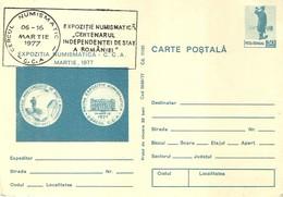 "4048 "" EXPOZITIE NUMISMATICA CENTENARUL INDEPENDENTEI DE STAT A ROMANIEI-MARTIE 1977"" CART. POST. ORIG. NON SPEDITA - Romania"
