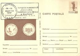 "4049 "" EXPOZITIE NUMISMATICA CENTENARUL INDEPENDENTEI DE STAT A ROMANIEI-MARTIE 1977"" CART. POST. ORIG. NON SPEDITA - Romania"