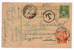 1948 YUGOSLAVIA, CROATIA, TENJSKI ANTUNOVAC TO BELA CRKVA,SERBIA, POSTAGE DUE - Postal Stationery