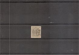 Islande ( 7 Oblitéré - Dentelure 14 X 13 1/2) - Oblitérés