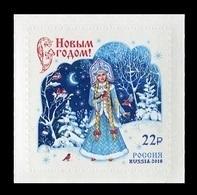 Russia 2018 Mih. 2633 Happy New Year! MNH ** - Ungebraucht