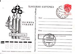 Moldova , Transnistria , 1991 ,  Special Edition , RARE - Moldova