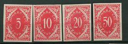 Yugoslavia - SHS - Porto Stamps ☀ Chainbreakers 1919 Slovenia ☀ Imperf MLH - 1919-1929 Royaume Des Serbes, Croates & Slovènes