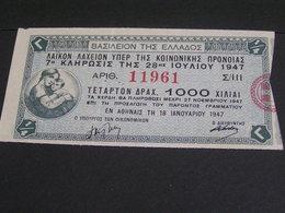 GREECE 1947 Lottery.. - Biglietti Della Lotteria