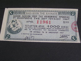 GREECE 1947 Lottery.. - Billetes De Lotería