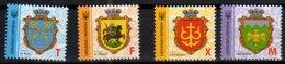 UKRAINE , 2018, MNH, COAT OF ARMS, ST. GEORGE, NEZHYN, KLESOV, CHOP, SHATSK, NEW PRINTING, 3v - Stamps