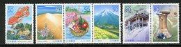 Japan, Yvert 3047/3052, MNH - 1989-... Empereur Akihito (Ere Heisei)