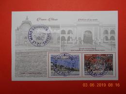FRANCE 2019   Feuillet  FRANCE- MAROC Richesses De Nos Musées   Beaux Cachets  Ronds Sur Timbres Neufs - Used Stamps