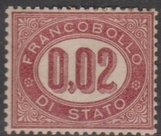 Italy O 1 1875 Official Stamp, 2 Cents Lake, Mint Hinged - Mint/hinged
