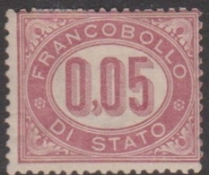 Italy O 2 1875 Official Stamp, 5 Cents Lake, Mint Hinged - Mint/hinged