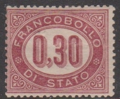 Italy O 4 1875 Official Stamp, 30 Cents Lake, Mint Hinged - 1861-78 Vittorio Emanuele II
