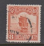 China Scott 210 1913 Junk 8c Brown Orange, Used - China