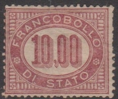 Italy O 8 1875 Official Stamp, 10 Lire Lake, Mint Hinged - 1861-78 Vittorio Emanuele II