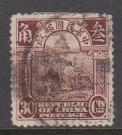 China Scott 263 1923 Reaping Rice 30c Purple, Used - China