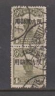 China  Manchuria Scott 6 19274c Olive Green Used Pair - Manchuria 1927-33