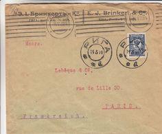 Lettonie - Russie - Lettre De 1914 ° - Oblit Riga - Exp Vers Paris - 1857-1916 Empire