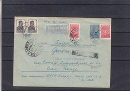 Lettonie - Russie - Lettre De 1952 - Entiers Postaux - Oblit Liepaja - Exp Vers Genève - Croix Rouge - - 1923-1991 URSS