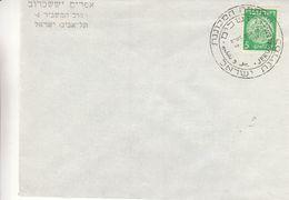 Israël - Lettre De 1949 - Oblit Jerusalem - Monnaies - Israele