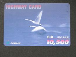 JAPAN HIGHWAY PREPAIDCARD Y 10.500 - ANIMALS BIRDS - Giappone