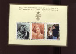 Belgie Blok Feuillet BL156 Fabiola Boudewijn Dynastie Onder Plakprijs Sous Faciale - Blocs 1962-....