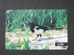 JAPAN HIGHWAY PREPAIDCARD Y 5.200 - ANIMALS BIRDS - Giappone