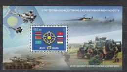 Kirgistan 2017 MNH** Mi. Nr 904 Bl.85A  25th Anniversary Of The Collective Security Treaty - Kirgisistan
