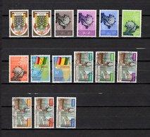 Guinea   1960-61  .-   Y&T   Nº    32/33-34/38-41/42-54/59 - República De Guinea (1958-...)