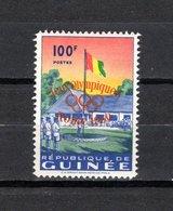 Guinea   1960  .-   Y&T   Nº    40   ** - República De Guinea (1958-...)
