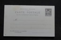 FRANCE - Entier Type Sage Avec Réponse , Non Circulé - L 30700 - Entiers Postaux