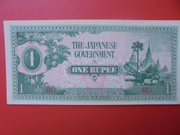 JAPON (TERRITOIRES OCCUPES 1940-45) 1 RUPEE PEU CIRCULER - Japon