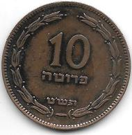 Israel,10 Pruta 1949 No Pearl  Km11 Vf+ - Israel