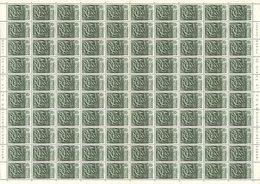 Katanga 0063 - 20F  Feuille / Sheet De 100 - Katanga
