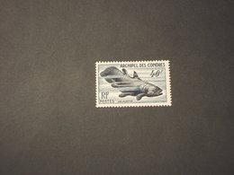 COMORES - 1954 PESCE - NUOVO(++) - Isole Comore (1950-1975)