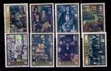 ESPAÑA 1972 - PINTOR SOLANA - EDIFIL Nº 2077-2084 - YVERT 1731-1738 - Arte