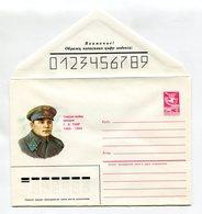 COVER USSR 1984 GEN.-MAJ. OF AVIATION G.I.TKHOR #84-387 - 1980-91