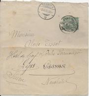 POSTEE DE PORT SAÏD  Envoyée En SUISSE à LYSS - Egitto