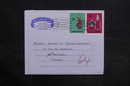 SINGAPOUR - Aérogramme Pour La France En 1972 - L 30767 - Singapour (1959-...)