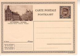 Carte Illustrée Neuve 4° Série Nr 12 - 2 Antwerpen Anvers - Cartes Illustrées