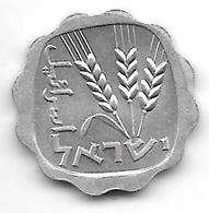 Israel 1 AGAROT 1974 KM 24.1 Xf++ - Israel