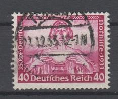 Drittes Reich , Nr 507 Gestempelt - Deutschland
