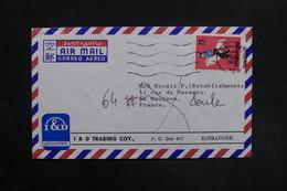 SINGAPOUR - Enveloppe Pour La France En 1972 , Affranchissement Plaisant - L 30771 - Singapour (1959-...)