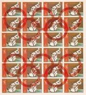 Guinea Ecuatorial Nº Michel A1289 En Hojas De 24 Sellos Con Defecto - Zomer 1980: Moskou