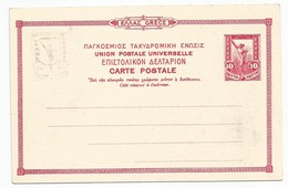 Greece Griechenland Illustrated Postal Stationery Ganzsachen (1) Mint Uncirculated - Enteros Postales