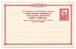 Greece Griechenland Illustrated Postal Stationery Ganzsachen (3) Mint Uncirculated - Ganzsachen