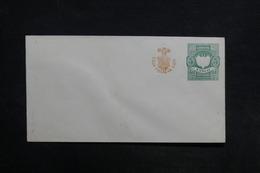 PEROU - Entier Postal Non Circulé - L 30818 - Pérou
